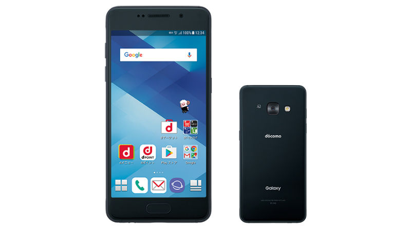 Samsung Galaxy Feel With 4.7-Inch Super AMOLED Display Launched