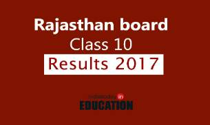 Rajasthan board Class 10 Results 2017