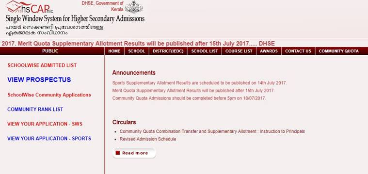 hscap, www.hscap.kerala.gov.in, supplementary allotment result 2017, +1 allotment list, kerala allotment, 2017 plus one supplementary allotment, education news, indian express