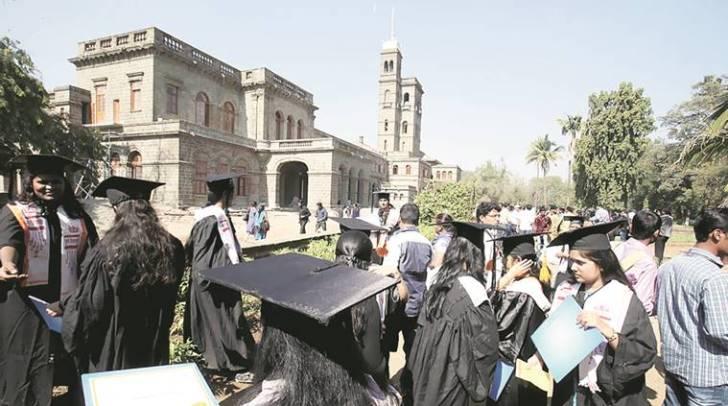 GST, Pune university, PU result, GST course,
