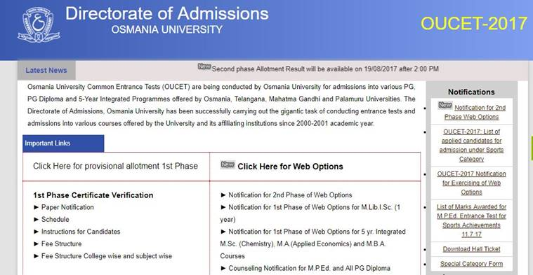 ou cet, ouadmissions.com, oupgcet, oucet2017, oucet 2nd phase seat allotment, osmania university, ouset, oucet seat allotment 2017, ouadmissions 2017, oucet 2017 results, education news, indian express