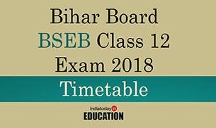 Bihar Board BSEB Class 12 Exam 2018