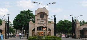 Now Kurukshetra University has its very own National Anthem
